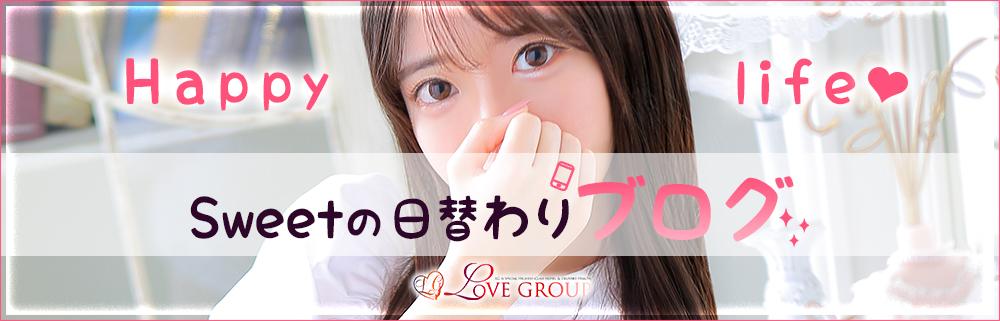 ◆求人ブログ◆