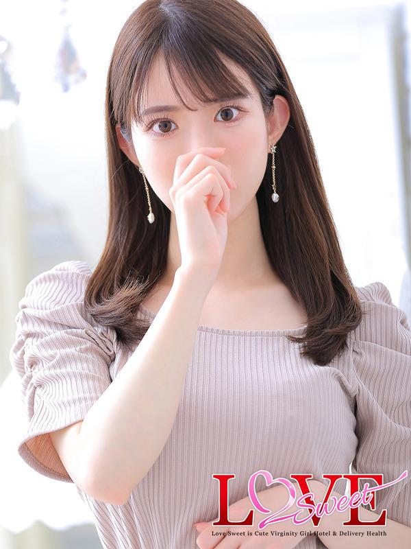 ☆姫華【ヒメカ】☆